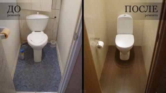 Ремонт туалета и ванны под ключ