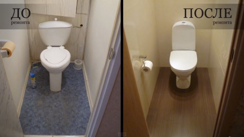 Как сделать экономный ремонт в туалете