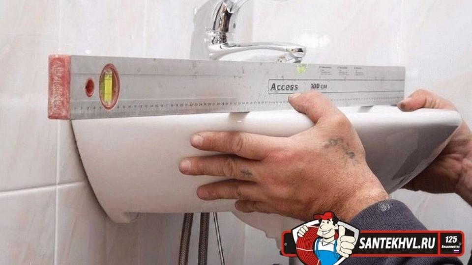 Подключаем сантехнику во Владивостоке