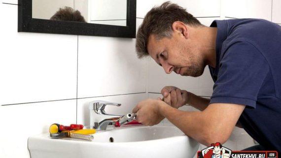 Устраняем проблемы с сантехникой самостоятельно