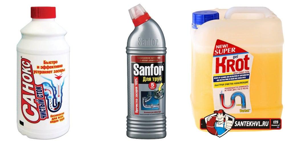 Средство для прочистки канализации (разрыхлитель засоров)