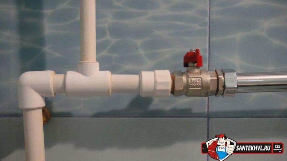 Замена кранов в квартире системах водоснабжения и отопления