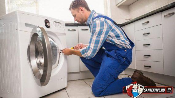 Подключение стиральной машины быстро и недорого!