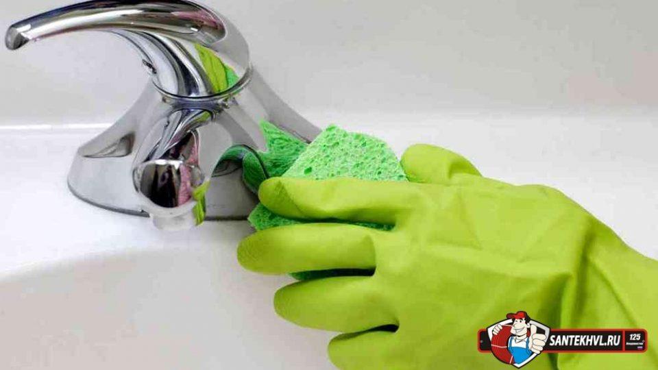 Как чистить хромированный смеситель в домашних условиях?